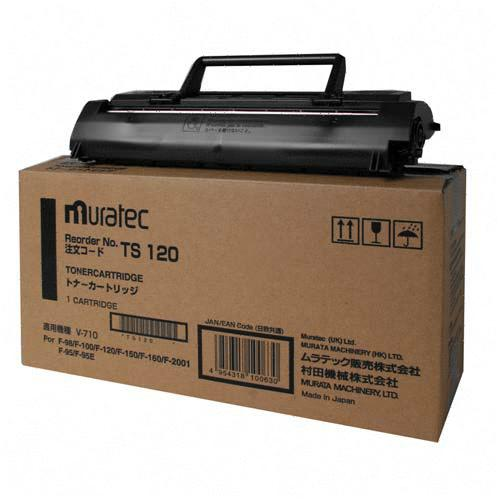 Premium Quality Black Toner Cartridge compatible with the Muratec TS-120
